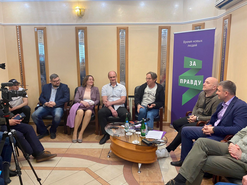 Партия ЗА ПРАВДУ открыла первый предвыборный штаб в Рязани 1