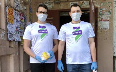 Добровольцы в Воронеже помогают с доставкой продуктов