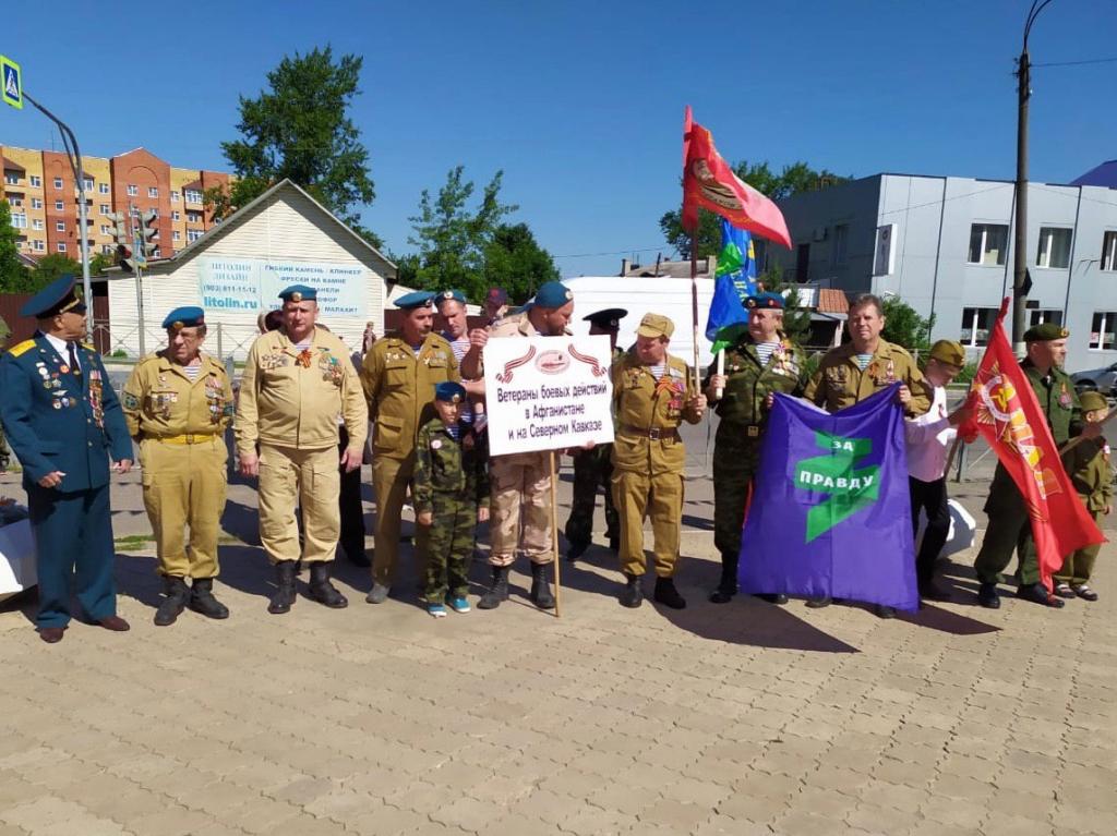 Активисты в Калуге приняли участие в памятном шествии в честь Парада Победы 2