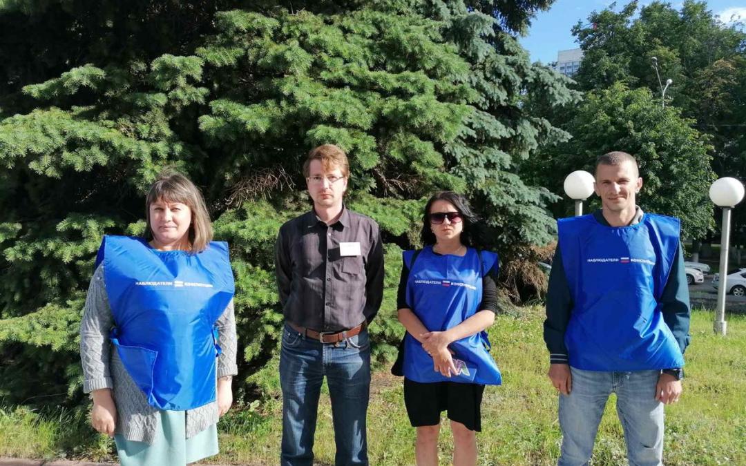 Активисты партии и Движения ЗА ПРАВДУ стали наблюдателями на общероссийском голосовании по поправкам