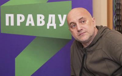 Захар Прилепин: Мы должны вернуть русскому языку утраченные позиции в мире