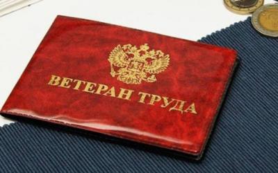 Олег Ломаев: «Важно сохранять льготы ветеранам труда вне зависимости от их места жительства»