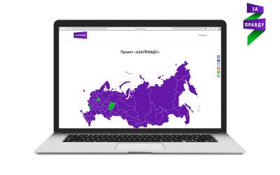 Александр Воробьёв: проект «вЗАПРАВДУ» рассказывает о региональных брендах