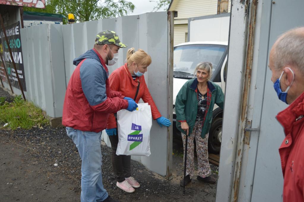 Активисты в Санкт-Петербурге передали продуктовые наборы нуждающимся 1