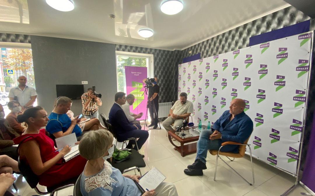В Белгороде открыт предвыборный штаб партии ЗА ПРАВДУ