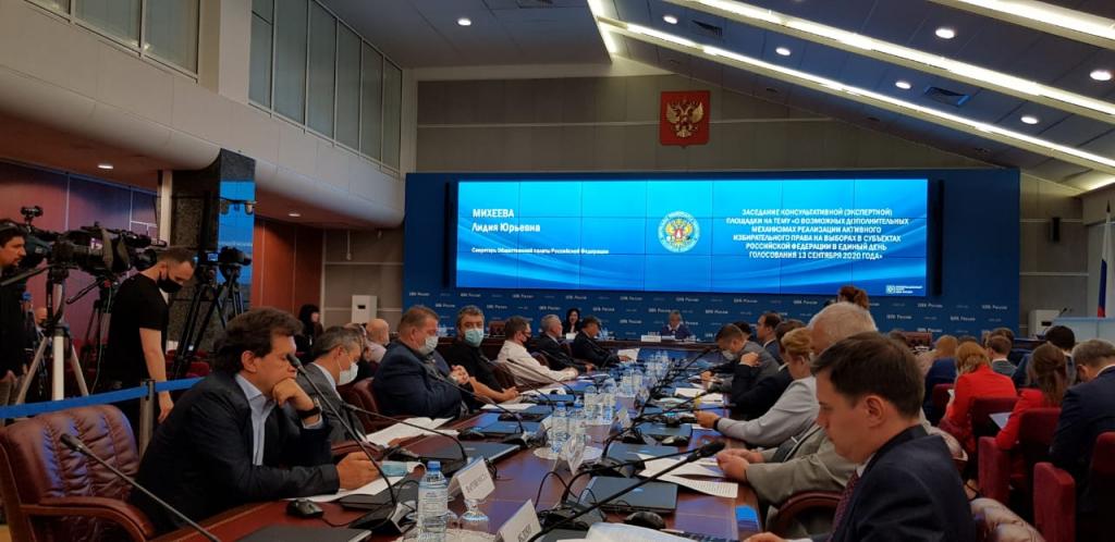 Александр Казаков принял участие в заседании экспертной площадки ЦИК 1