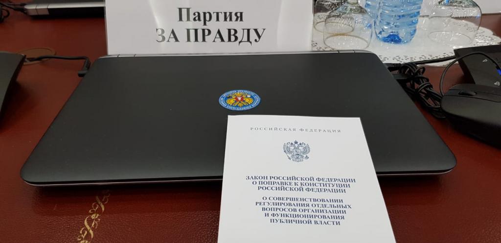 Александр Казаков принял участие в заседании экспертной площадки ЦИК 2