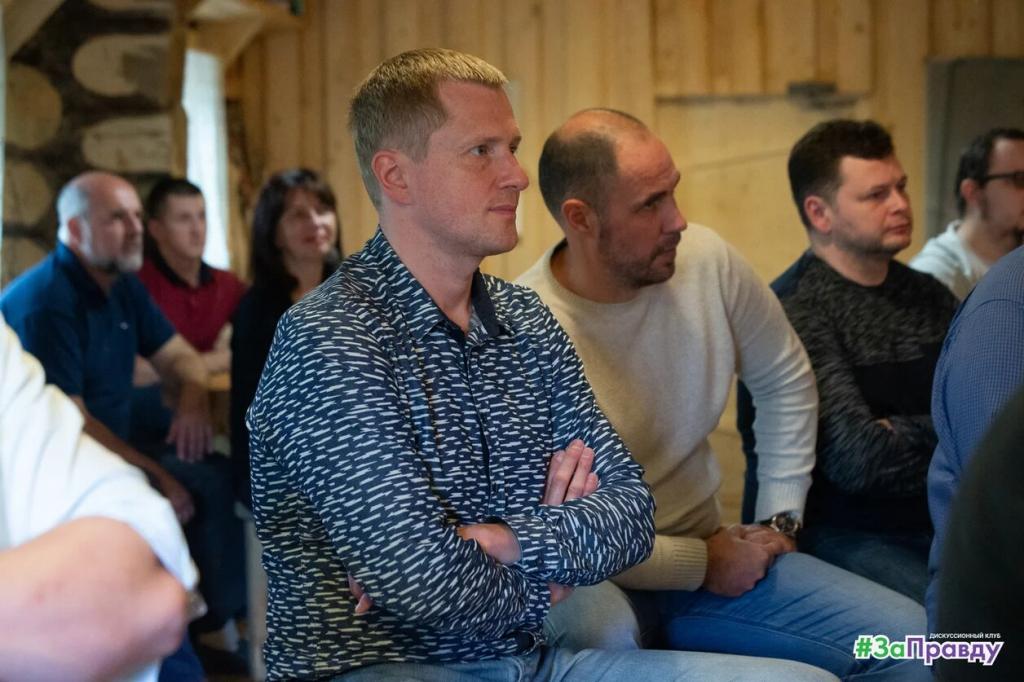 Фотоотчёт о заседании Дискуссионного клуба ЗА ПРАВДУ 8