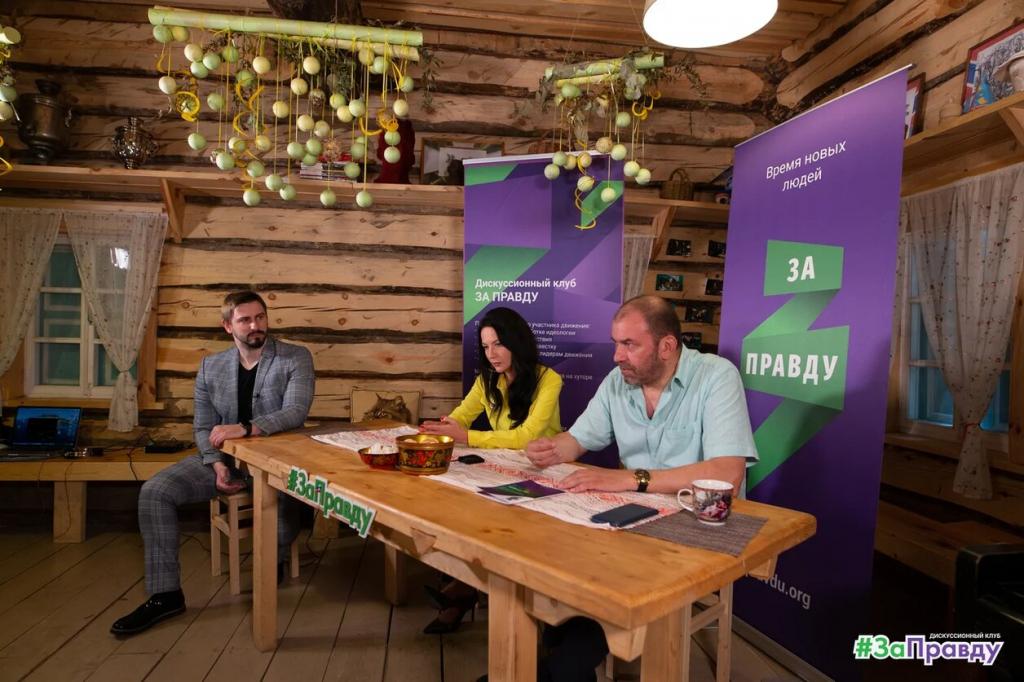 Фотоотчёт о заседании Дискуссионного клуба ЗА ПРАВДУ 2