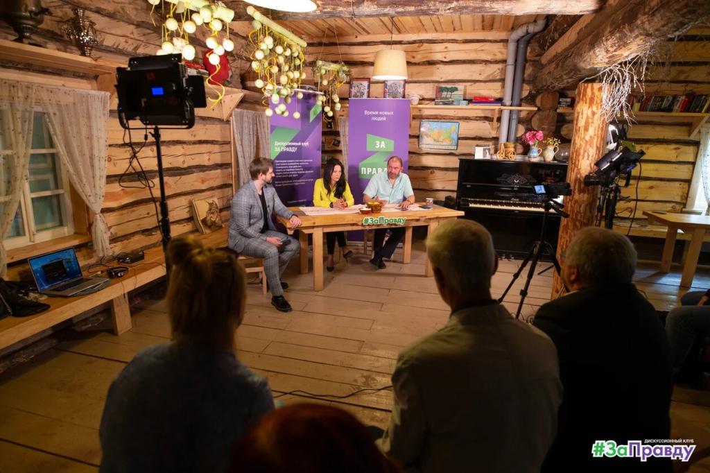 Фотоотчёт о заседании Дискуссионного клуба ЗА ПРАВДУ 3