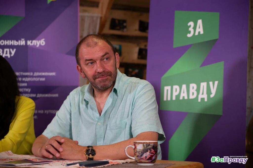 Фотоотчёт о заседании Дискуссионного клуба ЗА ПРАВДУ 10
