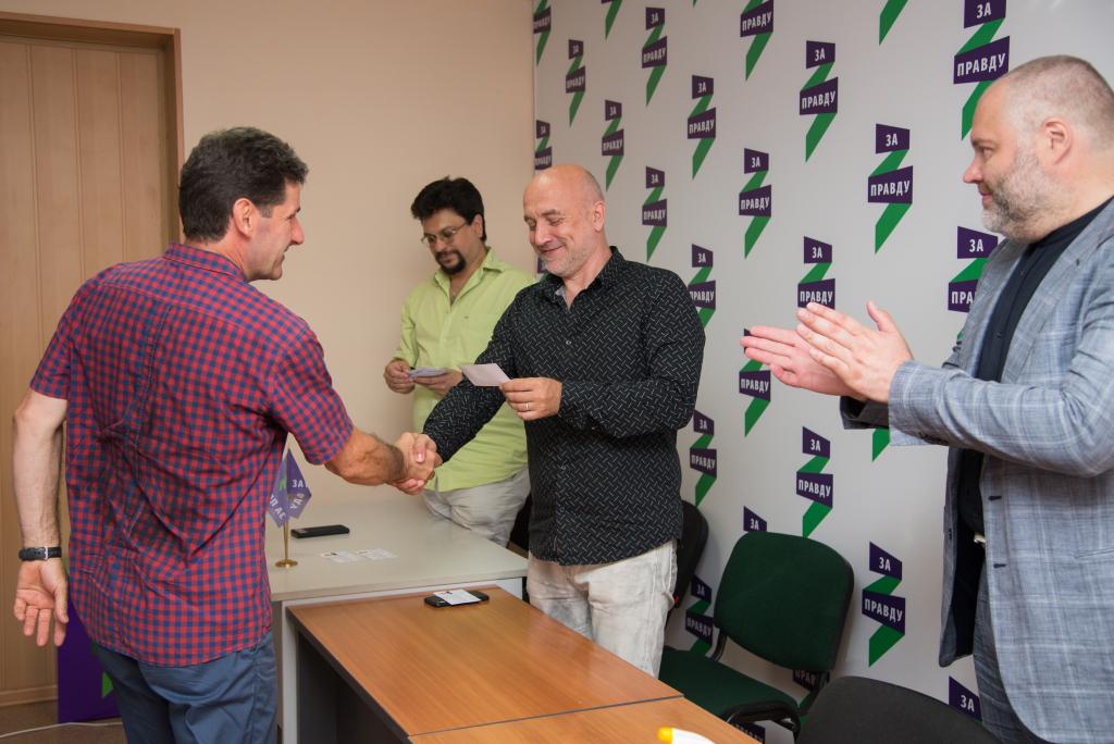 Захар Прилепин, Александр Бабаков, Александр Казаков и Николай Новичков посетили Челябинскую область 7