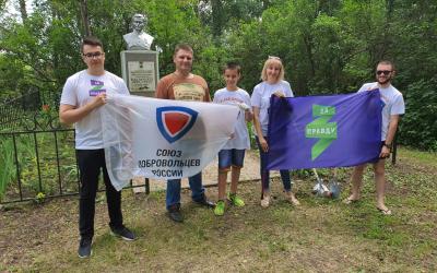Сторонники Движения ЗА ПРАВДУ и добровольцы в Воронеже восстанавливают памятники Победы