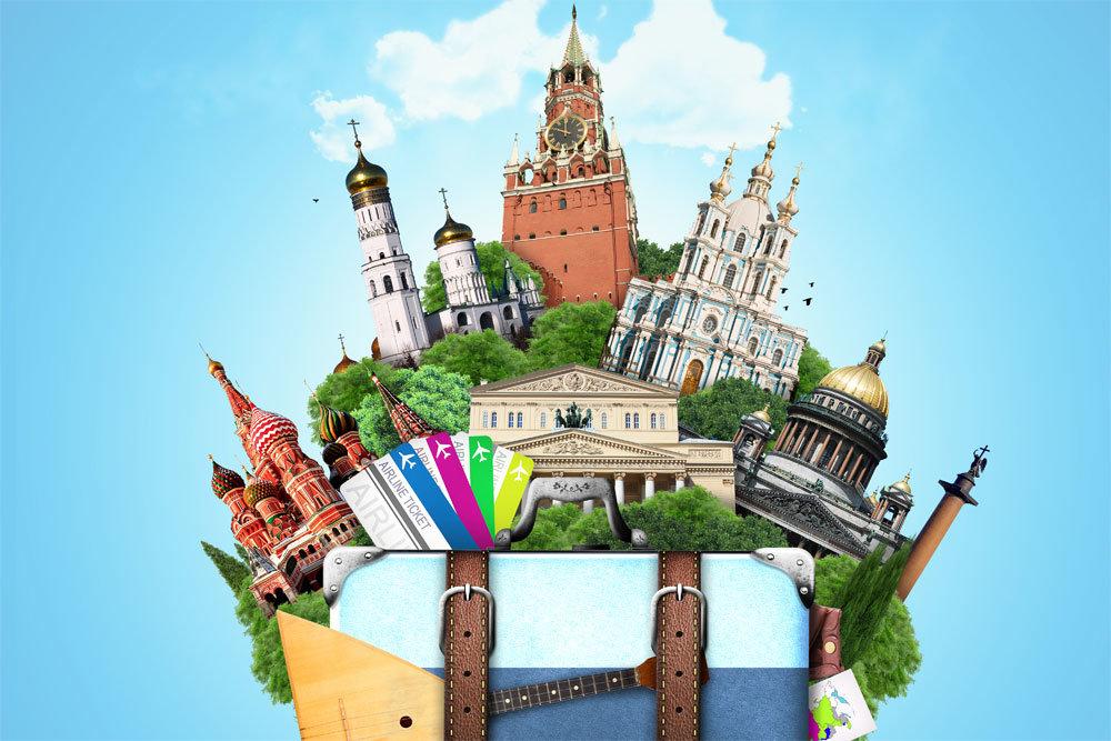 Туристический кешбэк. В чём замысел Ростуризма?