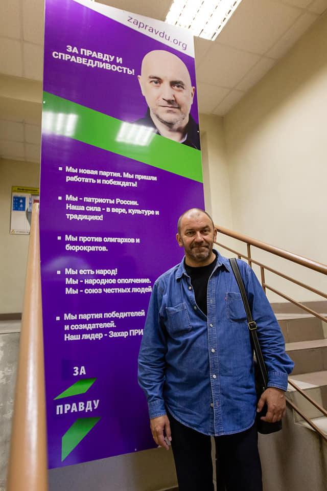 Второй день визита Александра Казакова: Челябинск ждёт партийную программу 6