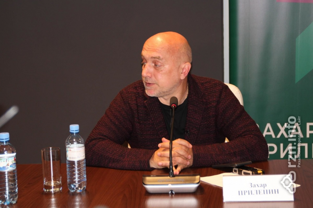 Захар Прилепин совместно срязанскими активистами презентовал экопроект 1
