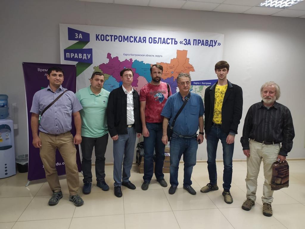 Выборы в Костроме – 2020 2