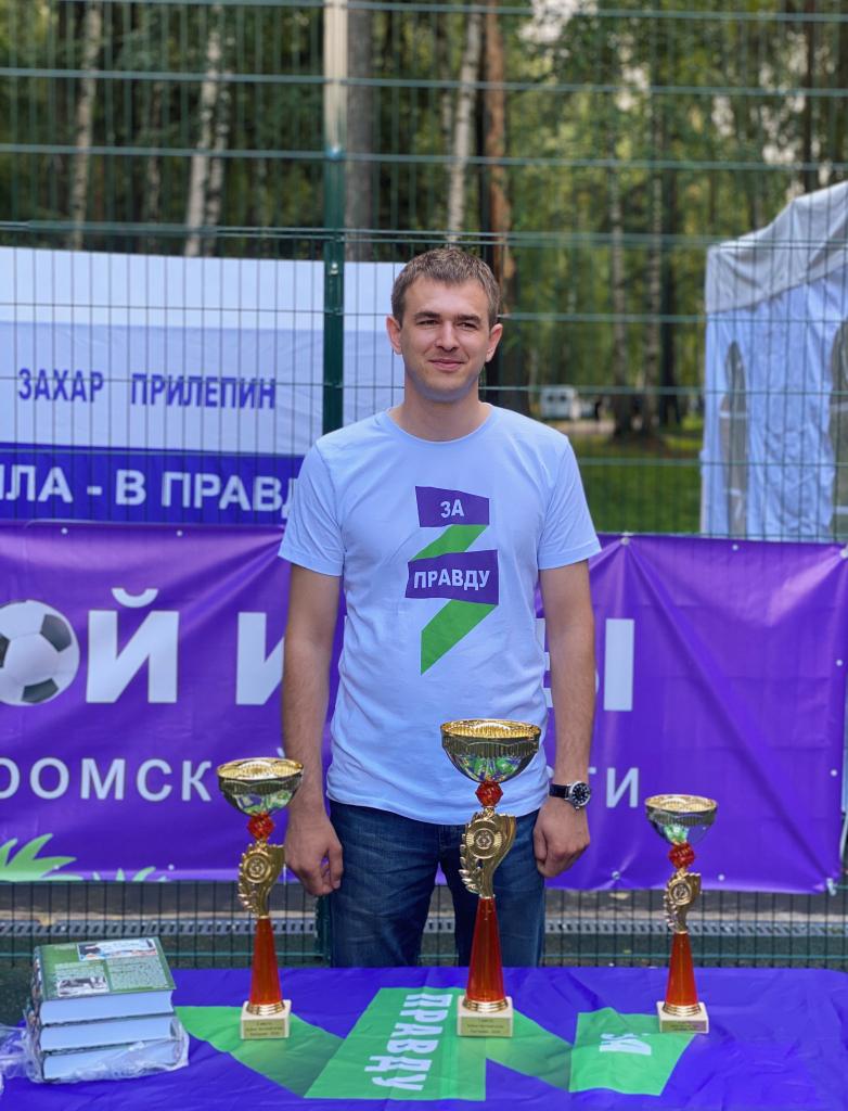 За честный футбол: команда «ЗА ПРАВДУ» приняла участие в футбольном турнире в Костроме 9