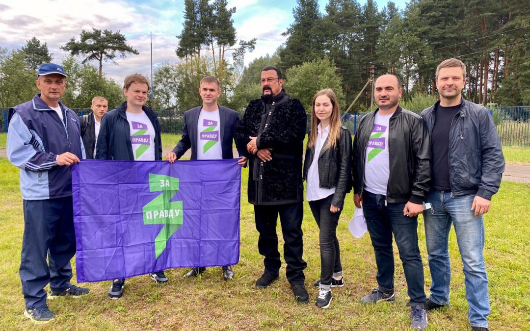 Стивен Сигал принял участие в губернаторских играх в Костромской области