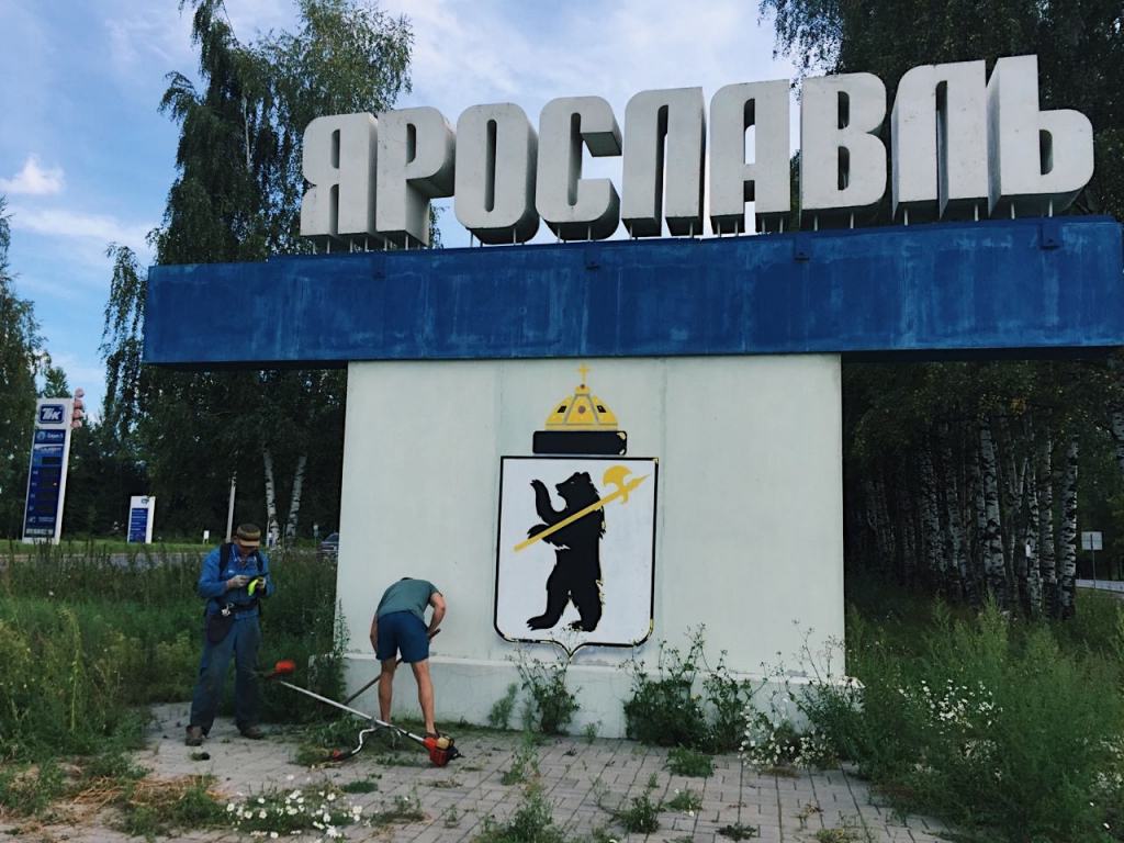 Ярославская Стелла встречает туристов 2