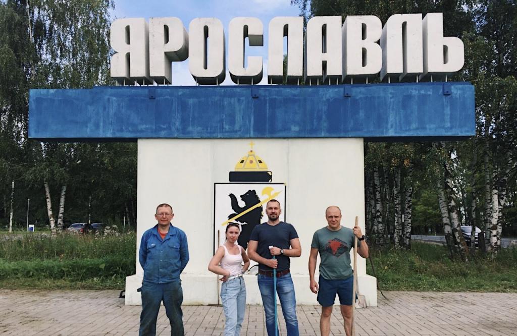 Ярославская Стелла встречает туристов 19