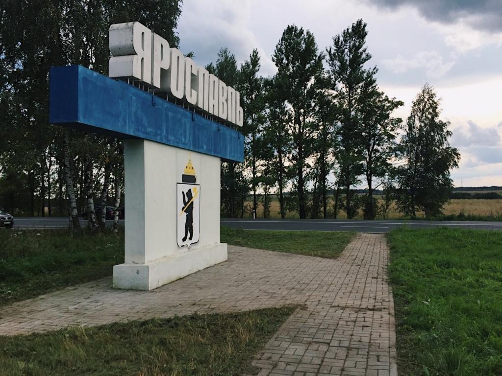 Ярославская Стелла встречает туристов 3