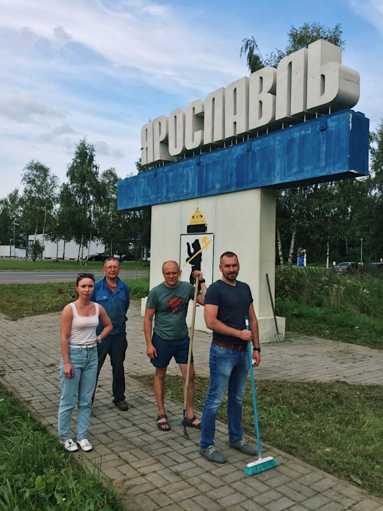 Ярославская Стелла встречает туристов 1