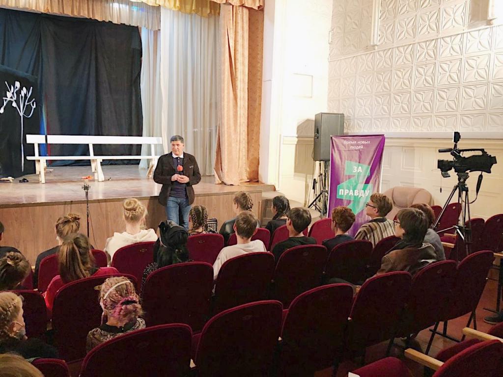 Сергей Пускепалис встретился с творческими коллективами Костромской области 4