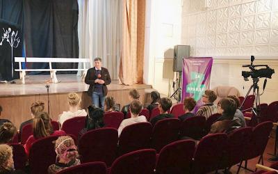 Сергей Пускепалис встретился с творческими коллективами Костромской области