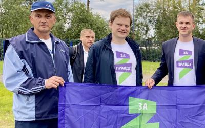 Выездные агитационные бригады ЗА ПРАВДУ работают в Костромской области