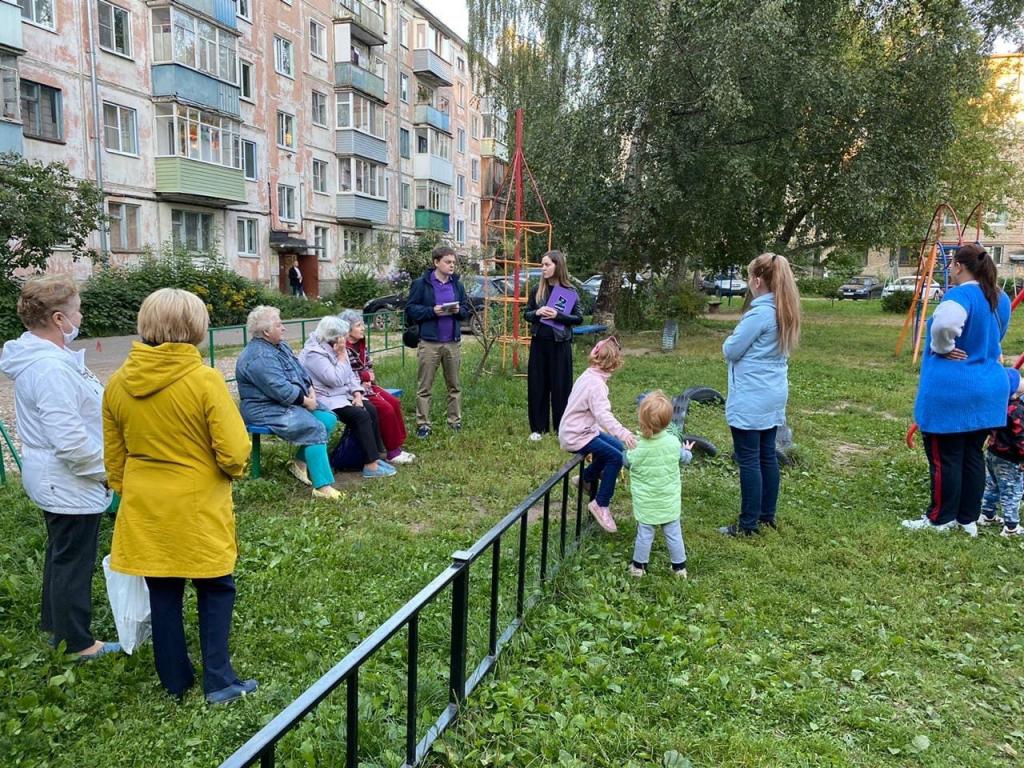 Выборы в Костроме – 2020 1