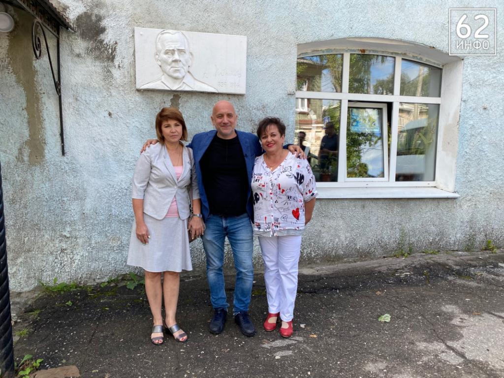 Захар Прилепин посетил свою малую Родину — Скопин 6