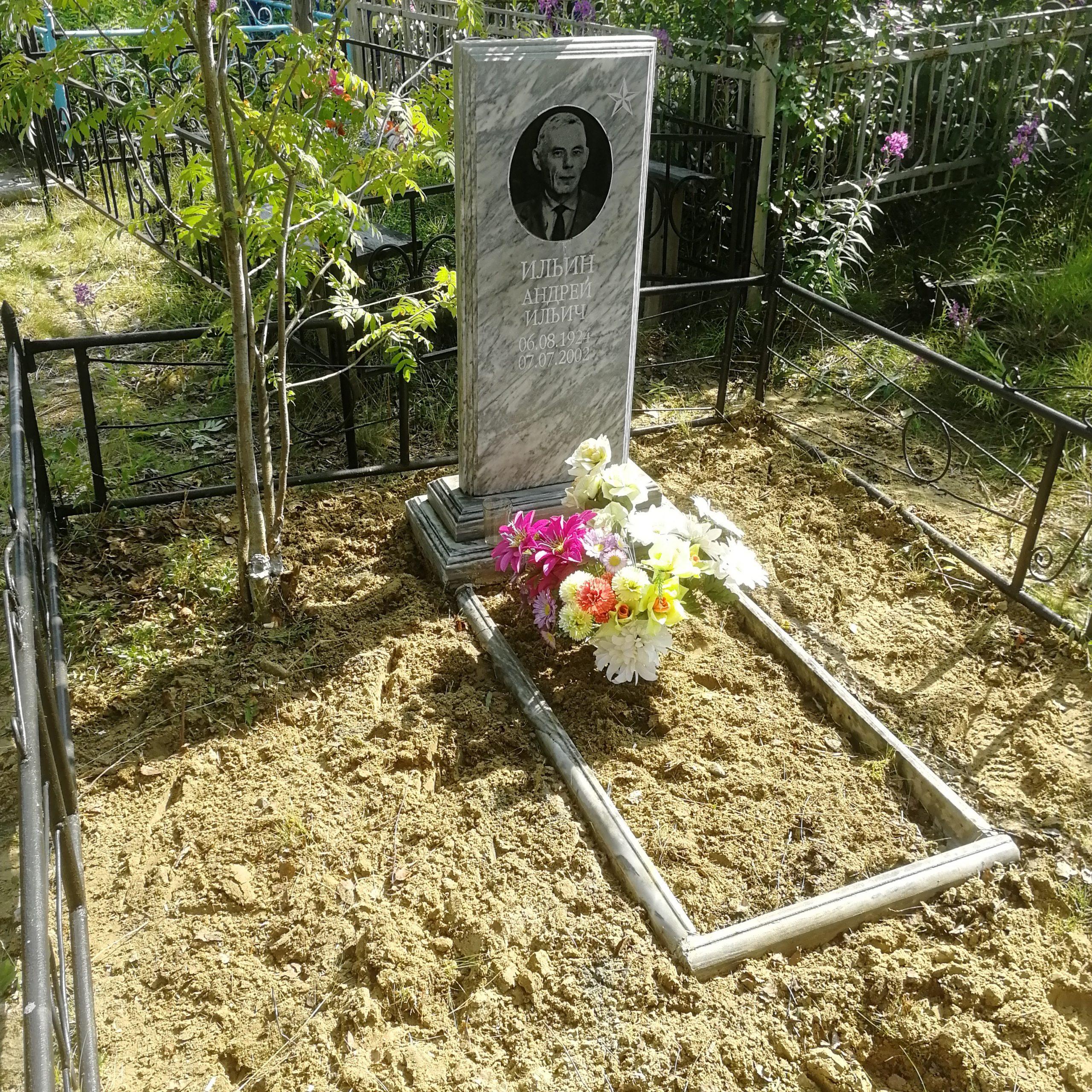 «Не словом, а делом»: активисты в Салехарде восстановили могилу советского солдата 1