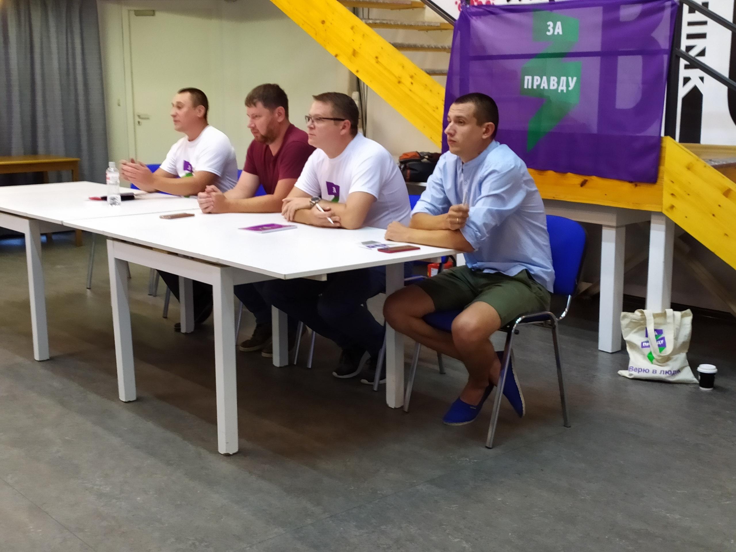 В Волгограде прошла первая открытая встреча сторонников Движения ЗА ПРАВДУ 1