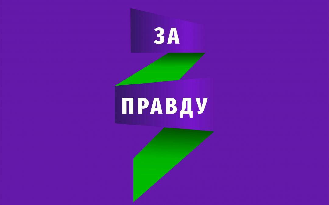 Захар Прилепин и Николай Новичков посетят Воронежскую область