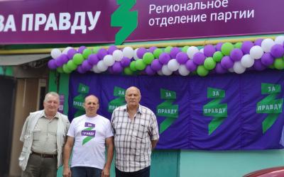 Зарегистрирован седьмой список партии ЗА ПРАВДУ