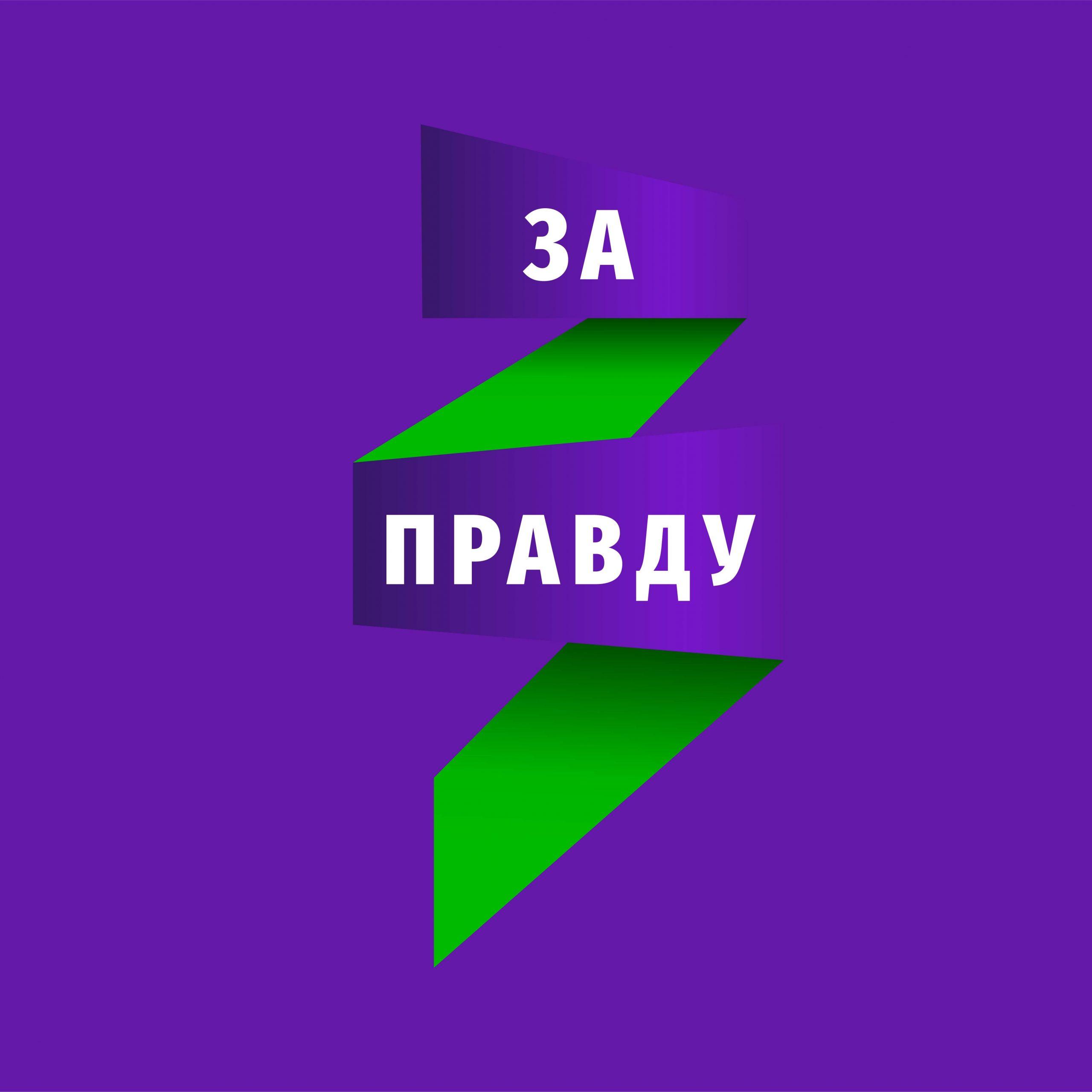 Главная 16