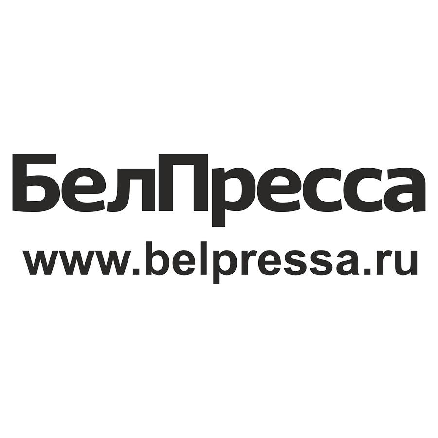 Захар Прилепин открыл в Белгороде офис своей партии «За правду» 7