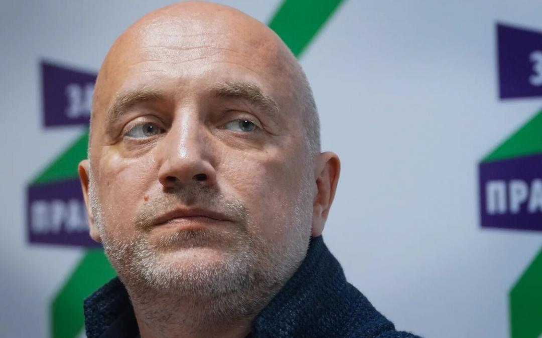 Захар Прилепин запустил самое мощное объединение лево-патриотических сил в России