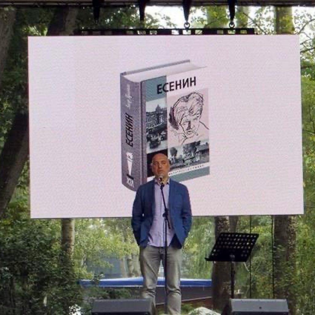 Книга Захара Прилепина победила в номинации «Humanitas» конкурса «Книга года» – 2020 1
