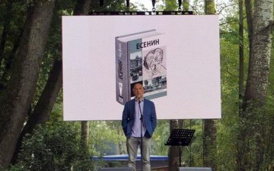 Книга Захара Прилепина победила в номинации «Humanitas» конкурса «Книга года» – 2020