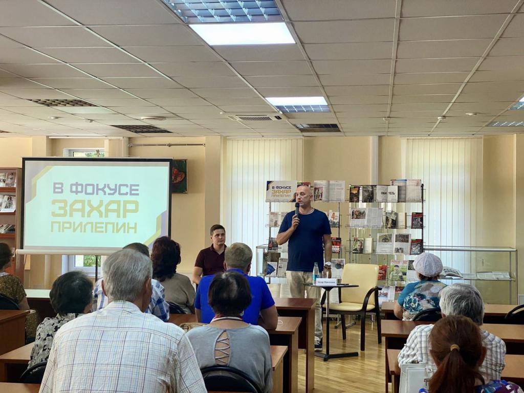 Захар Прилепин принял участие в торжественном открытии школы в Белгородской области 2
