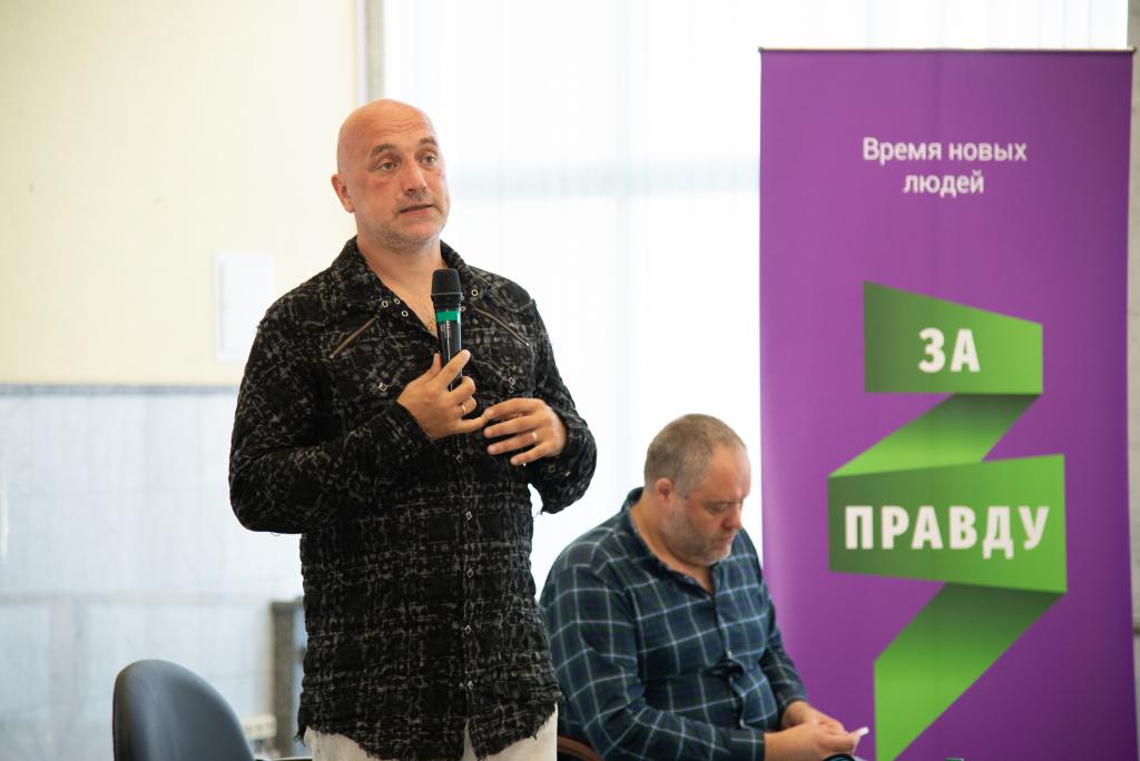 Захар Прилепин встретился с белгородцами 3