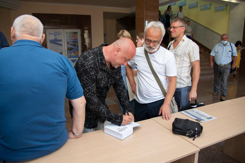 Захар Прилепин встретился с белгородцами 4