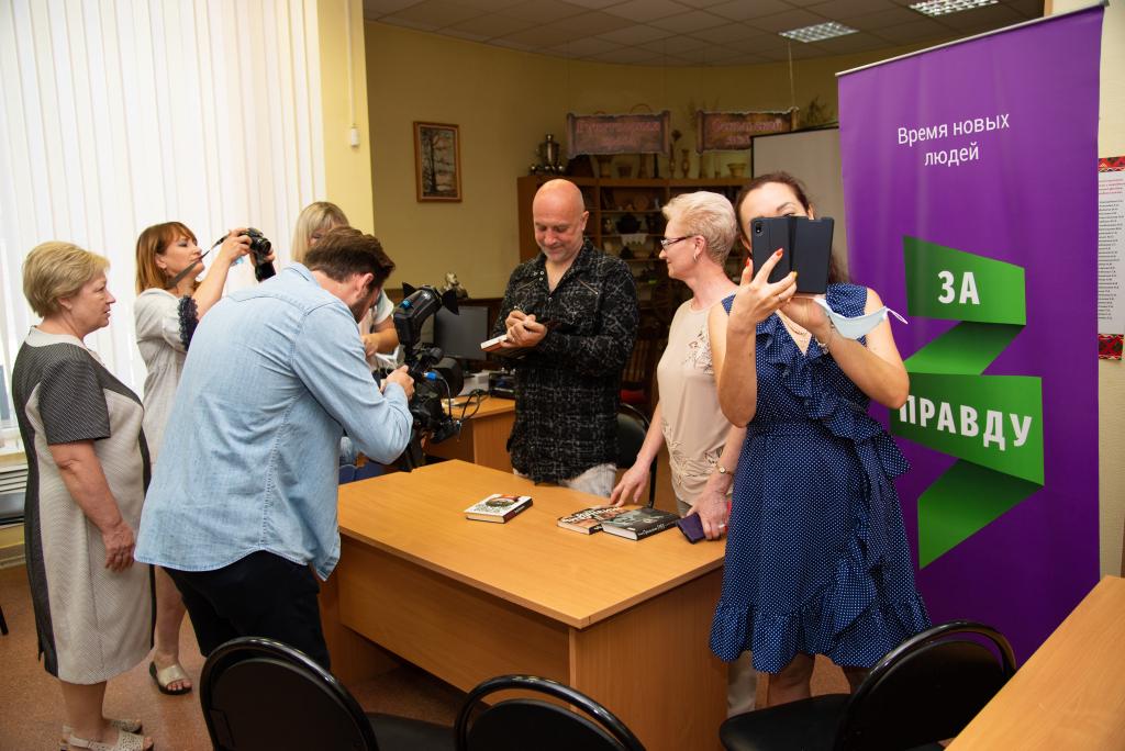 Захар Прилепин встретился с белгородцами 7