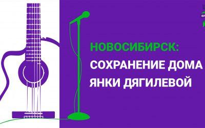 Сергей Пускепалис: «Места, как дом Дягилевой, должны являться отправными точками для будущего»