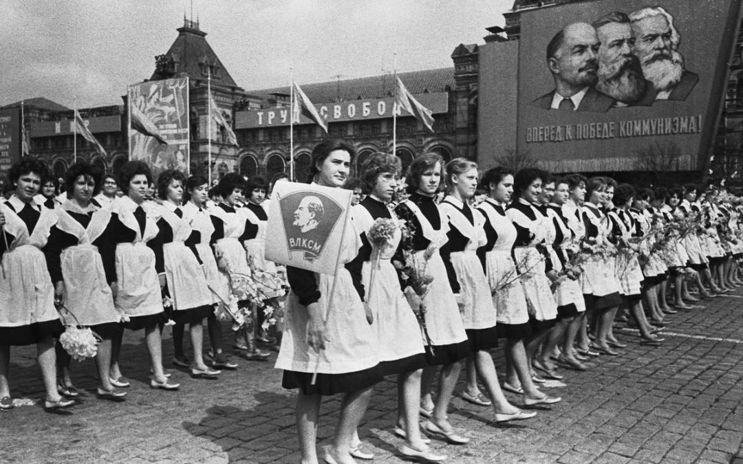 К годовщине основания Комсомольской организации