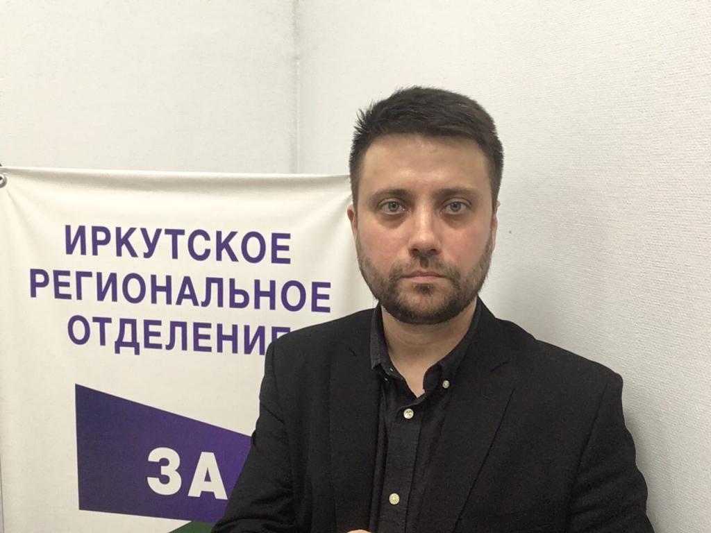 Иркутские «заправдинцы» провели лекцию по экономике 1