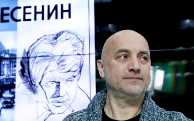 Захар Прилепин: «Сергей Есенин – не аристократ или разночинец, а крестьянский сын, ставший гениальным русским поэтом»