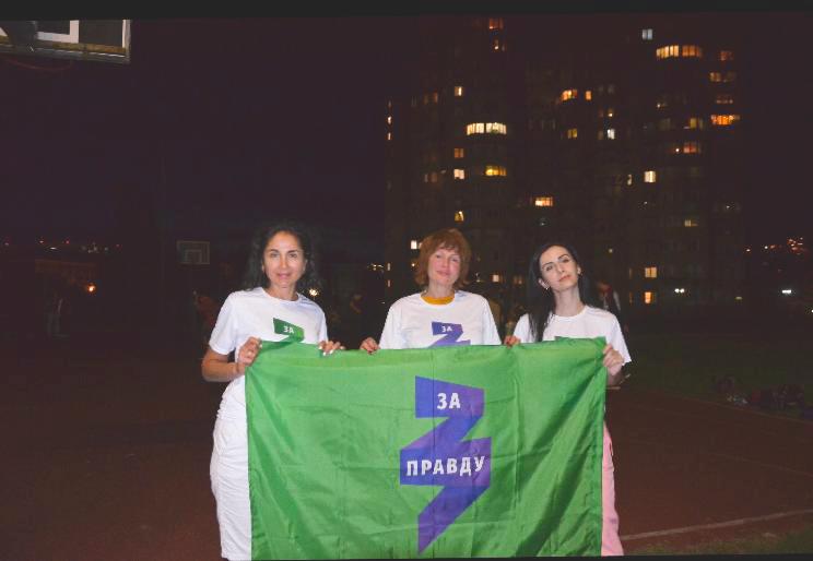 Спорт – основа народного единства 4